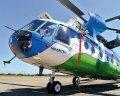 Mil Mi-8MTV1 - 1 photo(s)